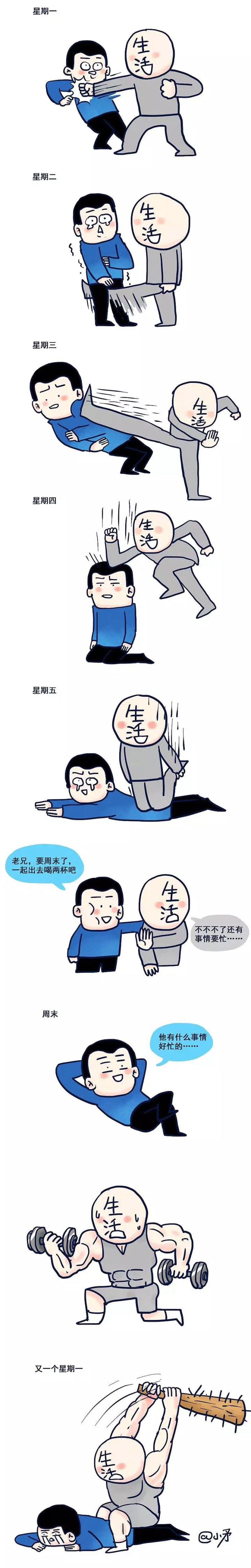 https://jooger-static.oss-cn-beijing.aliyuncs.com/img/source/20181007/Life-is-struggle_1538916450696.jpg